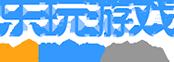 樂玩游戲Logo